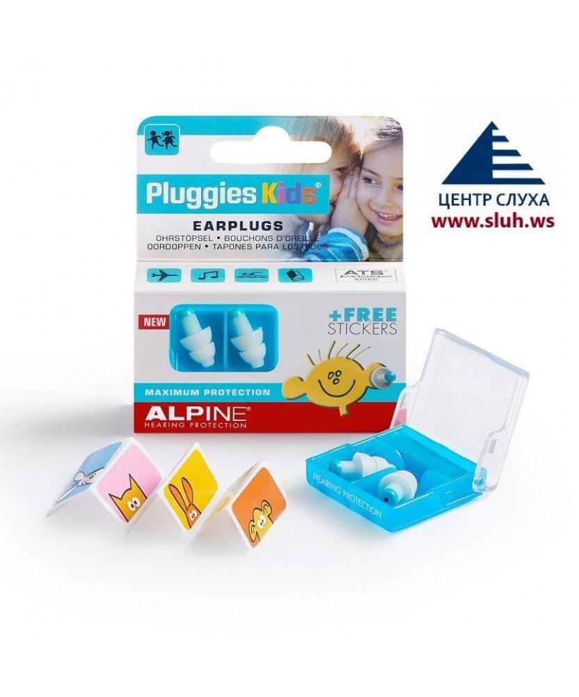 Беруши для детей Alpine Pluggies kids (Голландия)