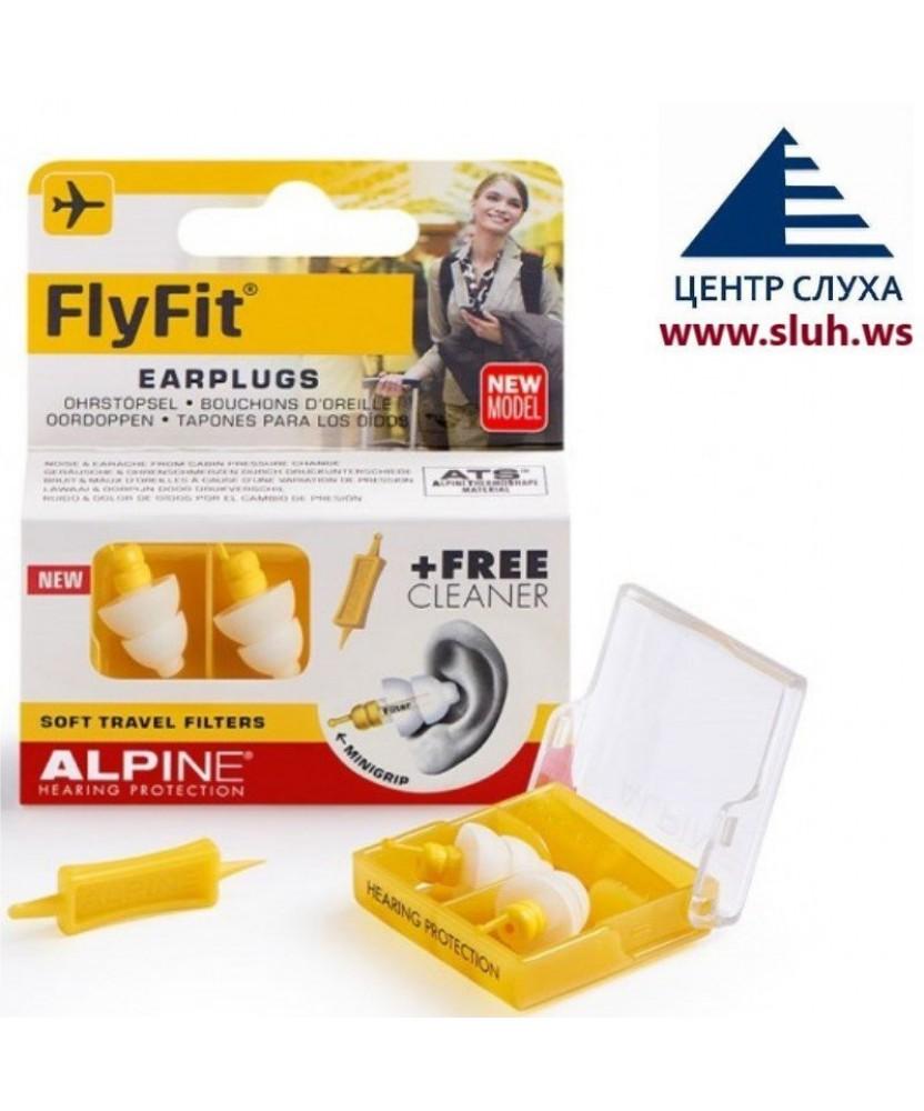 Беруши для полетов Alpine FlyFit (Голландия)