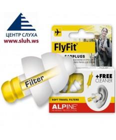Беруші для польотів Alpine FlyFit (Голландія)