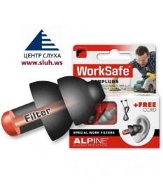 Беруші для роботи Alpine WorkSafe (Голландія)