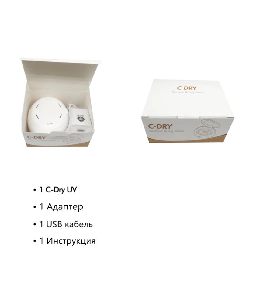 Цифрова електросушка C-Dry